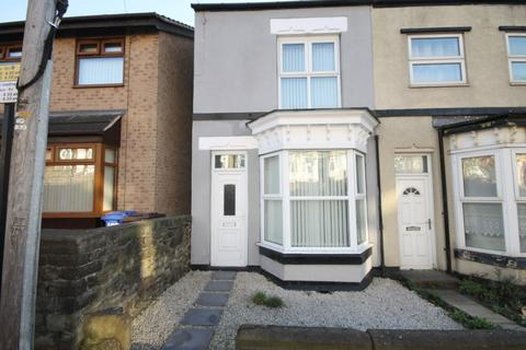 3 bedroom terraced house to rent - City Road, Norfolk Park, Sheffield, S2