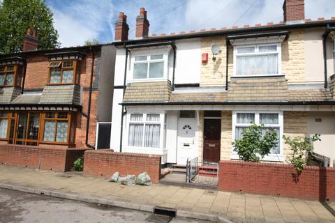 3 bedroom end of terrace house for sale - Ashwin Road, Handsworth, Birmingham, West Midlands B21 0US