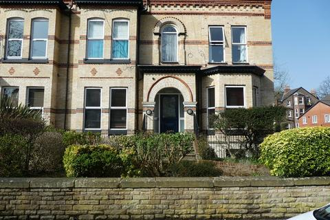 1 bedroom flat for sale - 8 Alness Road, Whalley Range, Manchester. M16 8ET