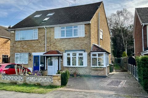 2 bedroom semi-detached house for sale - Birchwood Road, Binley Woods, Coventry, CV3