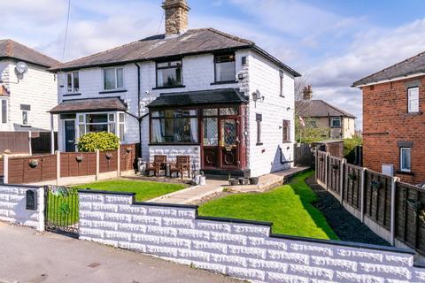 3 bedroom semi-detached house for sale - Parkside Mount, Leeds