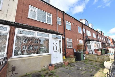 2 bedroom terraced house for sale - Skelton Avenue, Leeds