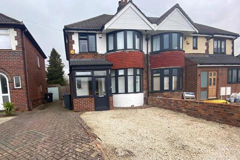 3 bedroom semi-detached house for sale - Jiggins Lane, Birmingham, B32