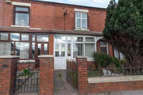 2 bedroom terraced house for sale - Salford Road, Over Hulton, Bolton, Lancashire, *Offered With No Chain*