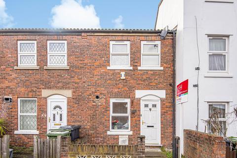 3 bedroom terraced house for sale - Henry Cooper Way, Mottingham