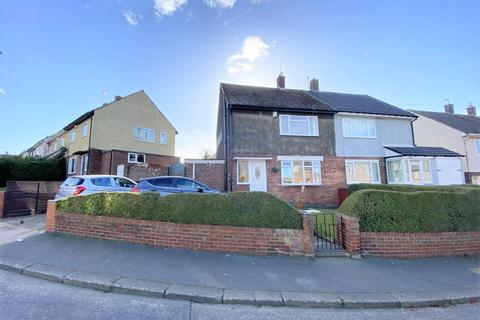 2 bedroom semi-detached house for sale - Seaton Road, Springwell, Sunderland