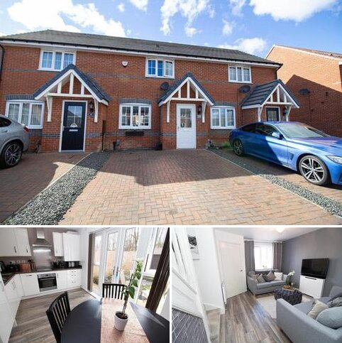 2 bedroom terraced house for sale - Old School Drive, Newcastle Upon Tyne