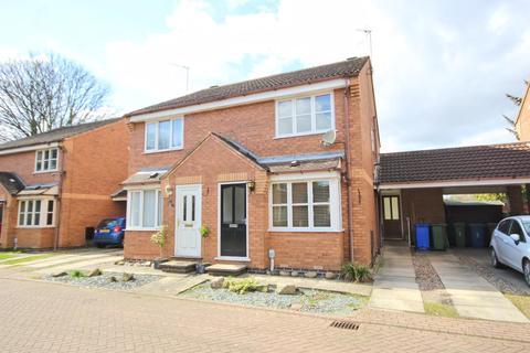 2 bedroom semi-detached house for sale - Cottage Mews, Beverley