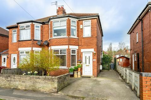 2 bedroom semi-detached house for sale - Leyland Road, York