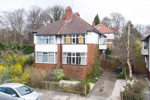 3 bedroom semi-detached house for sale - Moor Road, Leeds, LS6