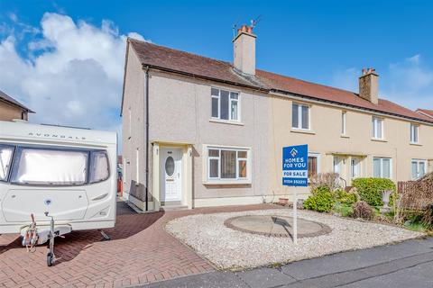 2 bedroom end of terrace house for sale - Hawthorn Drive, Denny