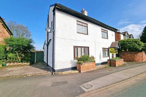 2 bedroom detached house for sale - Turves Road, Cheadle Hulme