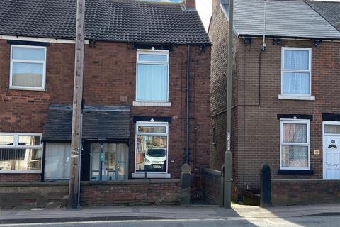 2 bedroom semi-detached house for sale - Derby Road, Chesterfield, S40 2EF