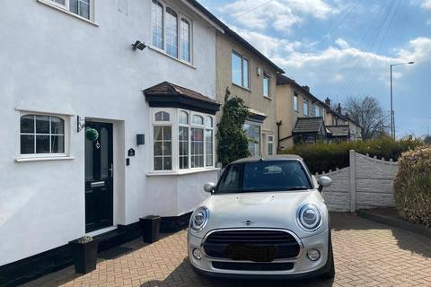 3 bedroom semi-detached house for sale - Cannock Road, Wednesfield, Wolverhampton, WV10