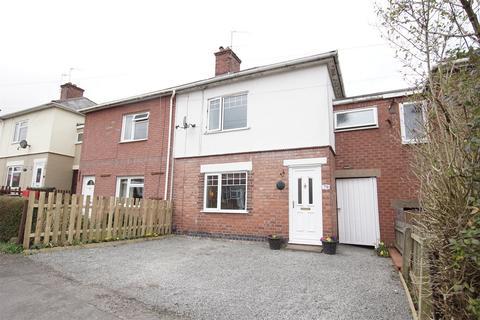 3 bedroom terraced house for sale - Kennan Avenue, Royal Leamington Spa, Warwickshire