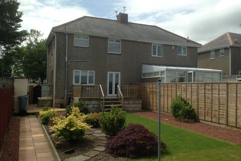 2 bedroom semi-detached house for sale - Mayfield Avenue, Cramlington