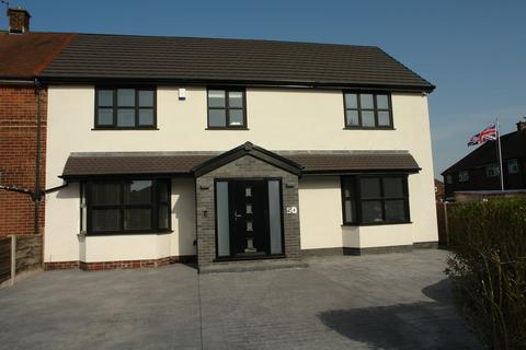 6 bedroom semi-detached house for sale - Cartmel Crescent, Chadderton, Oldham