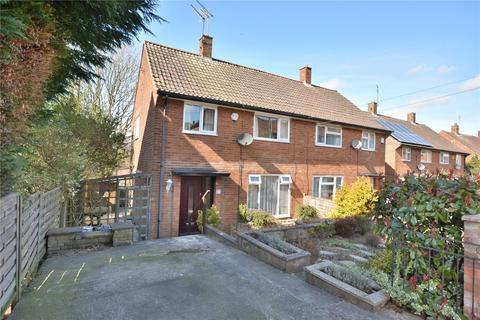 3 bedroom semi-detached house for sale - Queenshill Drive, Leeds