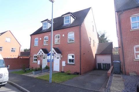 4 bedroom semi-detached house for sale - Harrington Croft, West Bromwich