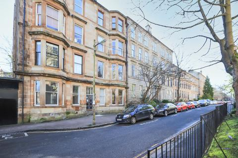 2 bedroom ground floor flat for sale - Oakfield Avenue, Hillhead, Glasgow