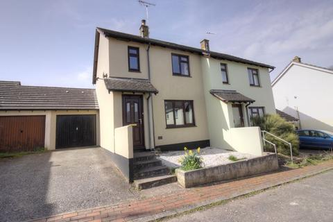 2 bedroom semi-detached house for sale - Butts Way, North Tawton