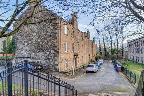 2 bedroom apartment for sale - Park Lane, Stirling