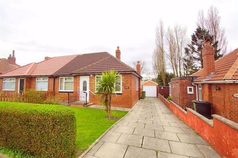 2 bedroom semi-detached bungalow for sale - Pinfold Mount, Leeds