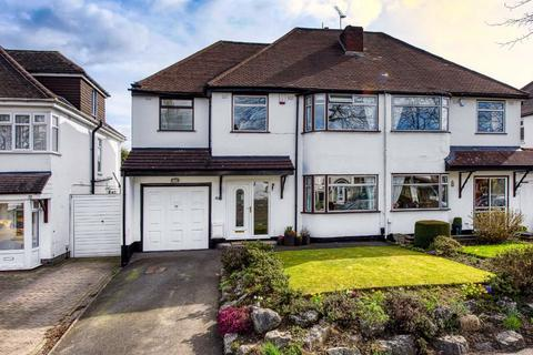 5 bedroom semi-detached house for sale - 44, Pinfold Lane, Penn, Wolverhampton, West Midlands, WV4