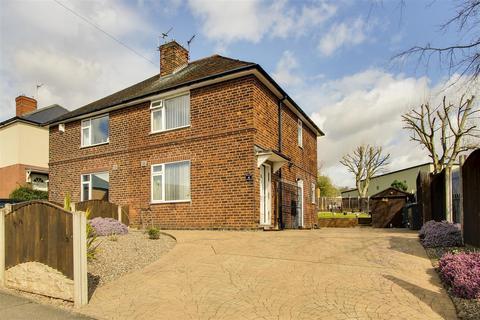 3 bedroom semi-detached house for sale - Coningswath Road, Carlton, Nottinghamshire, NG4 3SH