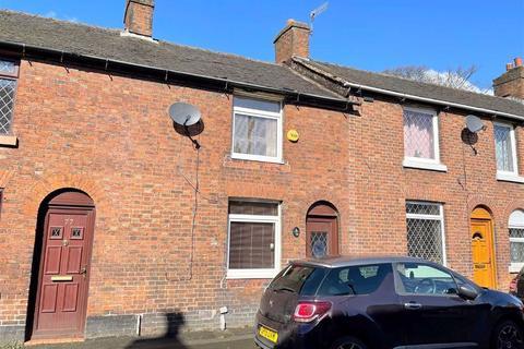 2 bedroom terraced house for sale - Ball Haye Green, Leek