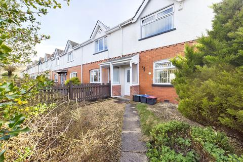 2 bedroom end of terrace house for sale - Fitzroy Avenue, Ebbw Vale, Gwent, NP23