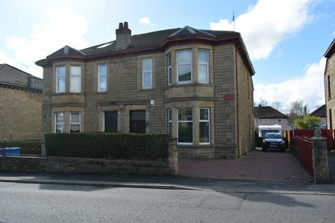 4 bedroom semi-detached house for sale - 67 Springboig Road, GLASGOW, G32 0DB
