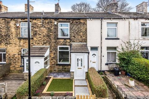 1 bedroom terraced house for sale - WESLEY ROW, PUDSEY, LS28 7DU
