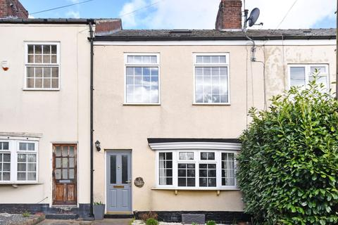 3 bedroom terraced house for sale - Oak Tree Cottages, Dark Lane, Calow, Chesterfield, S44