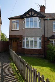 4 bedroom end of terrace house to rent - Sir Henry Parkes Road, Canley, Coventry, Cv5 6bl