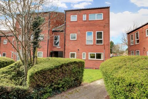 2 bedroom ground floor flat for sale - Hungerfield Road, Castle Bromwich
