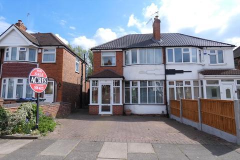 3 bedroom semi-detached house for sale - Cardington Avenue, Great Barr, Birmingham