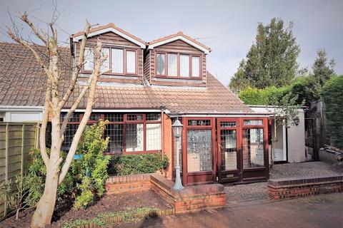 3 bedroom semi-detached bungalow for sale - Swan Lane, Wolverhampton