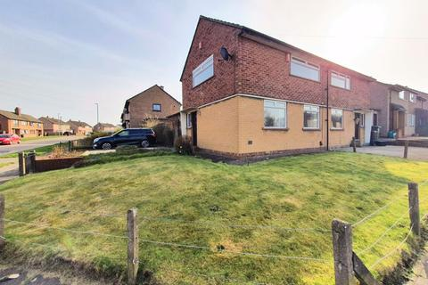2 bedroom semi-detached house for sale - Newlaithes Avenue, Carlisle