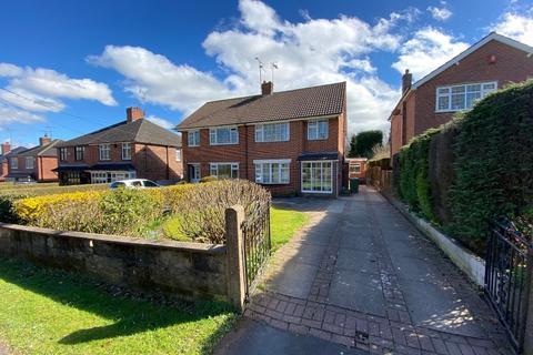 3 bedroom semi-detached house for sale - Grindley Lane, Meir, Stoke-on-Trent, ST3