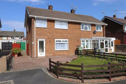 3 bedroom semi-detached house for sale - Willow Court, Calow, Chesterfield, S44