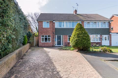 4 bedroom semi-detached house for sale - The Leas, Featherstone, WV10 7AJ