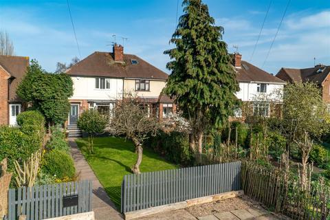 2 bedroom semi-detached house for sale - Ruddington Lane, Nottingham