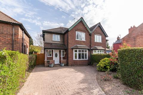 4 bedroom semi-detached house for sale - Weston Road, Stafford, ST16 3RW