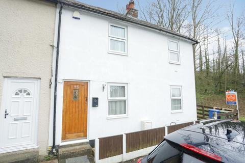 3 bedroom end of terrace house for sale - Horselees Road, Boughton-Under-Blean, Faversham