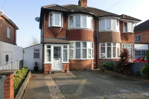 3 bedroom house for sale - Elmay Road, Sheldon, Birmingham