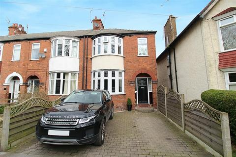 3 bedroom end of terrace house for sale - Swanland Road, Hessle