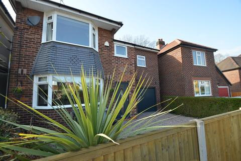 4 bedroom detached house for sale - Hampson Crescent, Handforth, Wilmslow