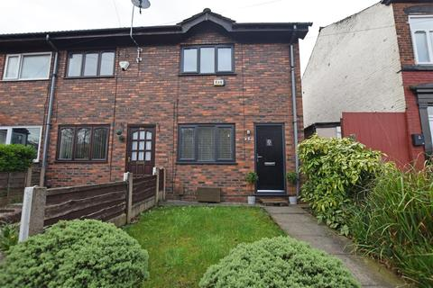 3 bedroom end of terrace house for sale - Spring Vale, Middleton, Manchester