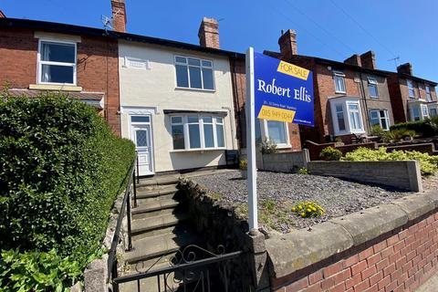 2 bedroom terraced house for sale - Lower Stanton Road, Ilkeston